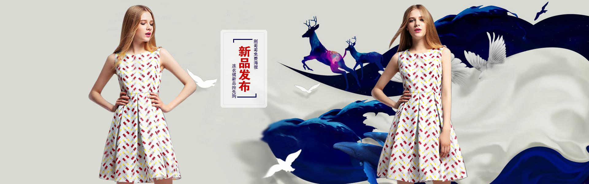 蓝色时尚女装连衣裙新品上市2015新品抢先购淘宝店铺天猫旺铺装修全屏海报图片在线制作