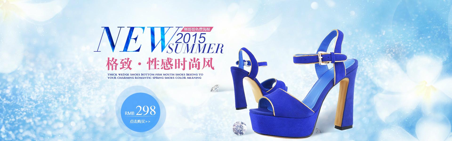 蓝色优雅女鞋凉鞋夏季新品发布精致性感时尚风淘宝店铺天猫旺铺装修全屏海报图片在线制作